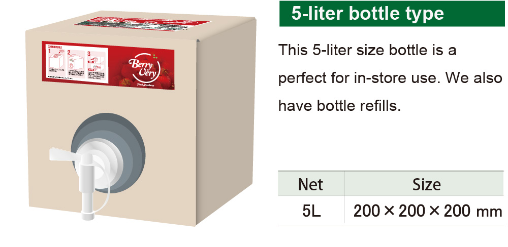 5-liter bottle type