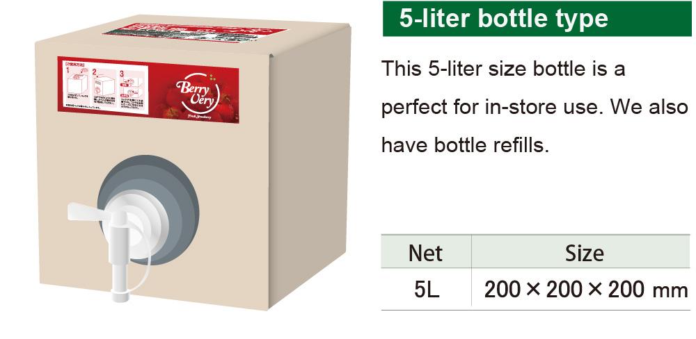 5-liter bottle type
